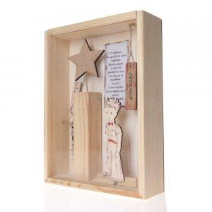 Γούρι Μικρός πρίγκηπας σε ξύλινο κουτί 22x7x29 εκ