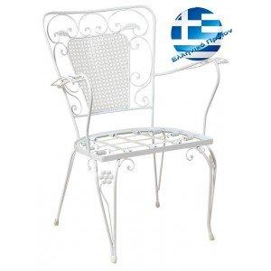 Πολυθρόνα Φερ Φορζέ από μασίφ μέταλλο σε λευκό χρώμα 64x55x85 εκ
