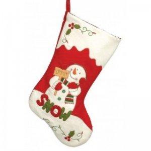 Χριστουγεννιάτικες Κάλτσες Δώρου