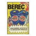 Ξύλινοι Πίνακες με Vintage Διαφημίσεις και Περιοδικά