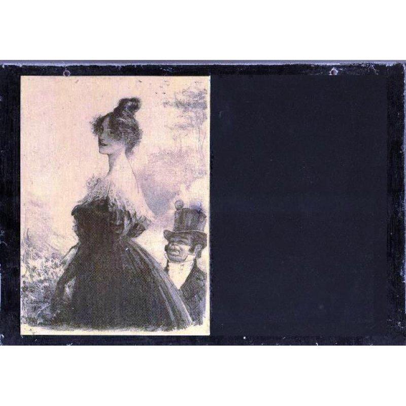 1919 - Χειροποίητος Μαυροπίνακας 20X30 εκατοστά