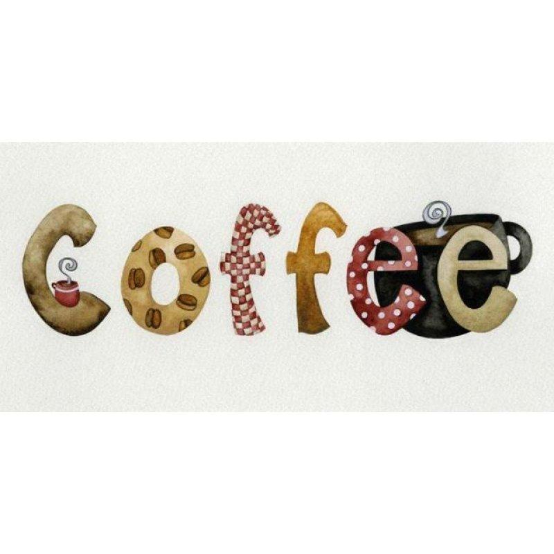 Ξύλινος Ρετρό Πίνακας Χειροποίητος 'Coffee'