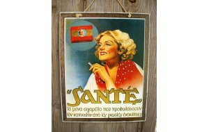 Vintage Χειροποιήτο πινακάκι - Διαφήμιση Τσιγάρων Sante