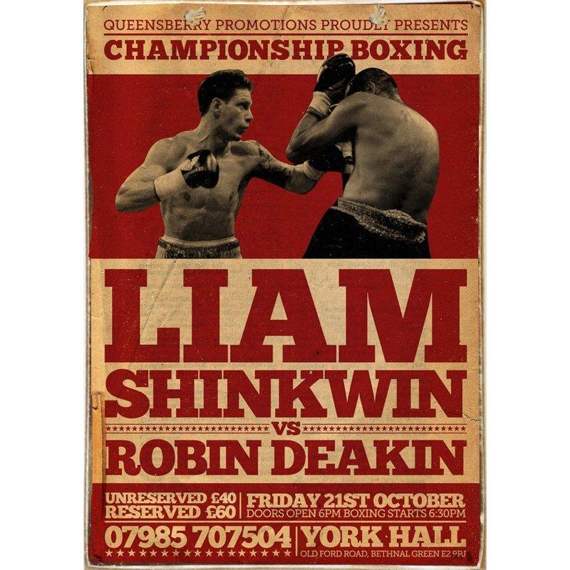 Boxing -Ξύλινος  Πίνακας Χειροποίητος 20 x 30 cm