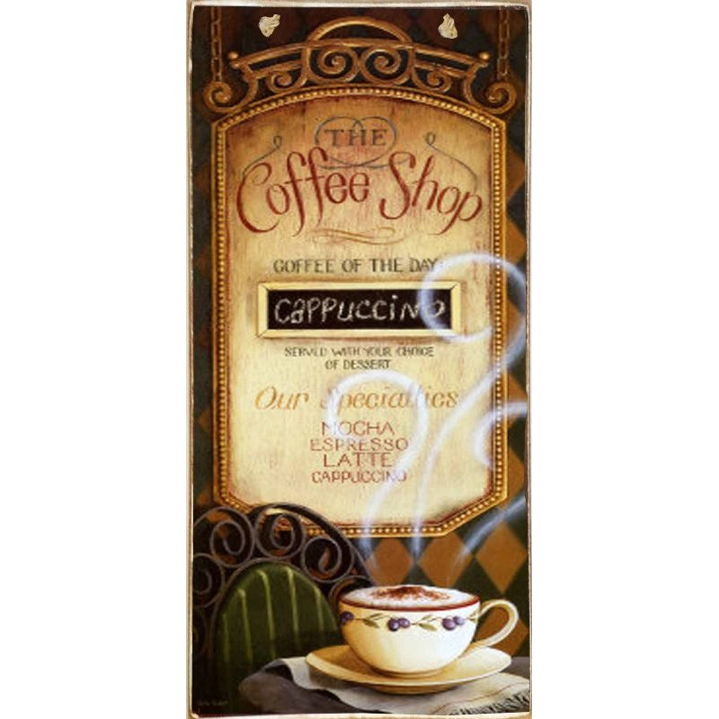 Cappuccino - Ξύλινος  Πίνακας Χειροποίητος 20 x 30 cm