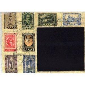 Γραμματόσημα - Χειροποίητος Μαυροπίνακας 20X30 εκατ&omicr