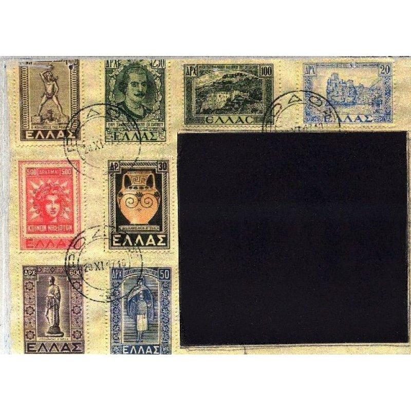 Γραμματόσημα - Χειροποίητος Μαυροπίνακας 20X30 εκατοστά