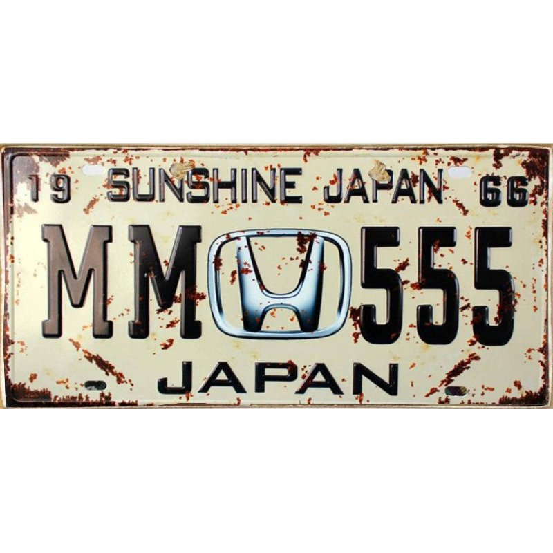 Japan - Ξύλινος  Πίνακας Χειροποίητος 13 x 26 cm