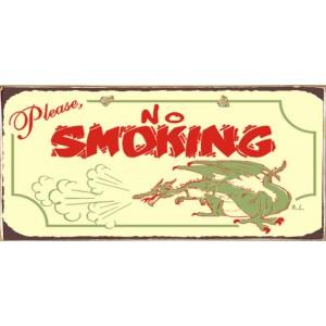 No Smoking-Ξύλινος  Πίνακας Χειροποίητος 13 x 26 cm