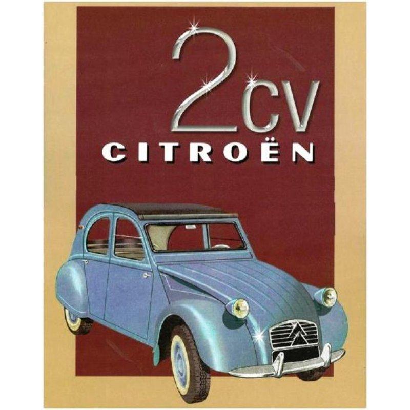 Πίνακας Χειροποίητος CAR 40