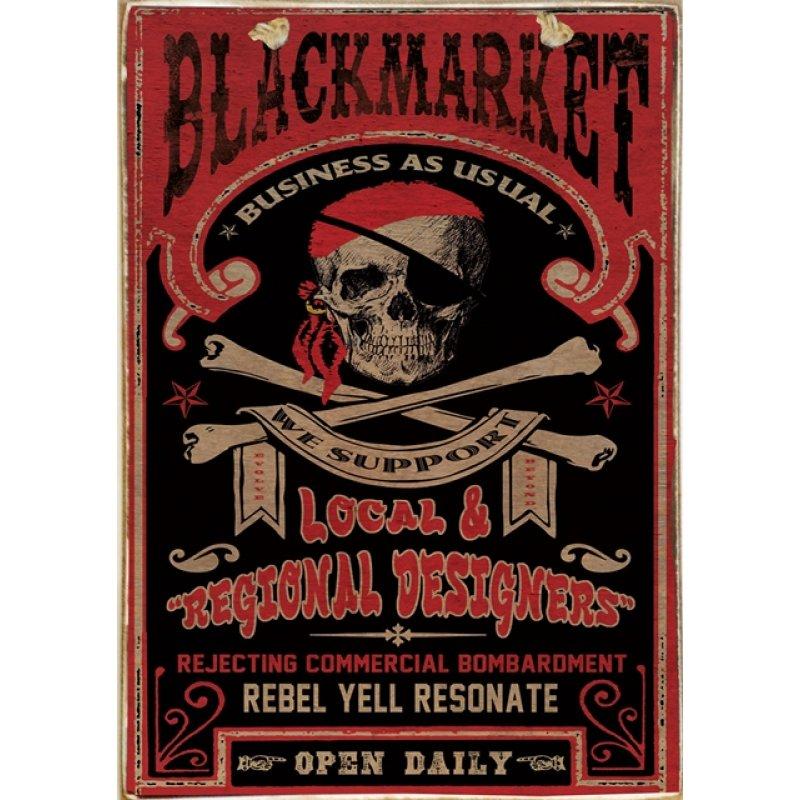Ρετρό Πίνακας Χειροποίητος Blackmarket 20 x 30 cm