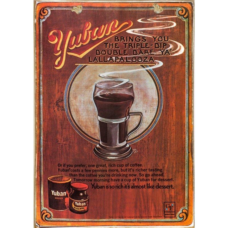 Ρετρό Πίνακας Χειροποίητος Yuban Coffee 20 x 30 cm