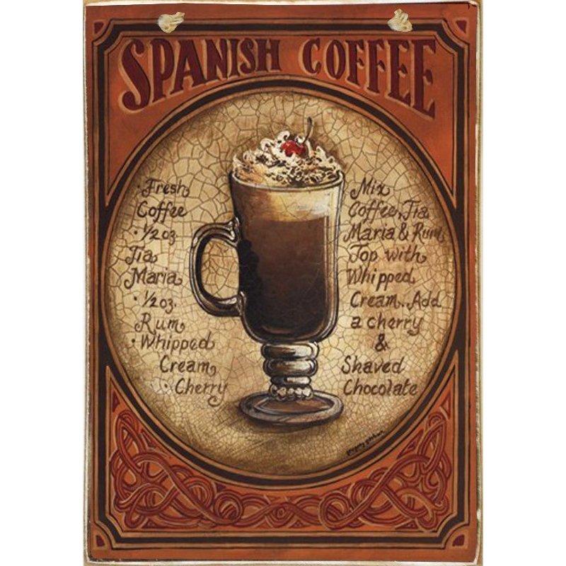 Spanish Coffee -Ξύλινος  Πίνακας Χειροποίητος 20 x 30 cm