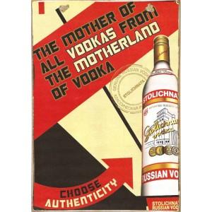 Stolichnaya Vodka -Ξύλινος  Πίνακας Χειροποίητος 20 x 30 cm
