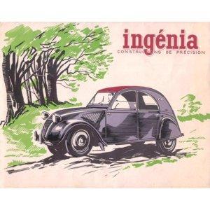 Vintage έγχρωμος πίνακας xειροποίητος με αυτοκίνητο αν&