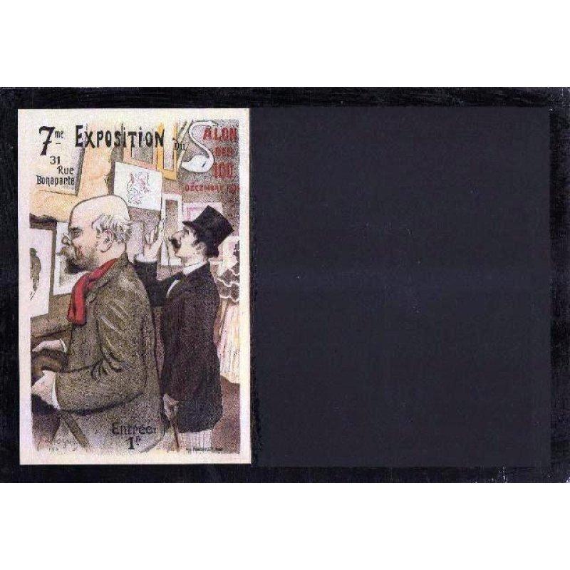 Vintage Exposition - Χειροποίητος Μαυροπίνακας 20X30 εκατοστά