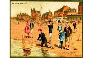 Vintage χειροποίητος πίνακας με ανθρώπους να παίζουν μ&epsil