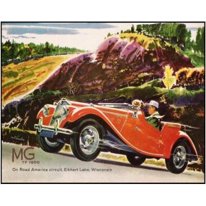 Χειροποίητος πίνακας με vintage έγχρωμη απεικόνιση αυτ&omic
