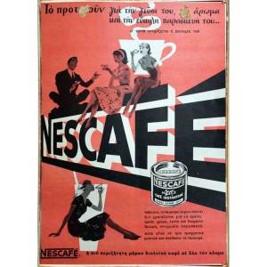Nescafe Ξύλινος Χειροποίητος Πίνακας 20x30 cm