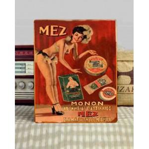 MEZ Ξύλινος Χειροποίητος Πίνακας 20x25 cm