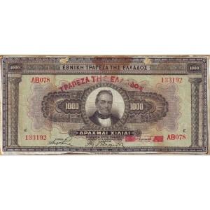 Ξύλινος Πίνακας Χαρτονόμισμα 1000 Δραχμές (1926)