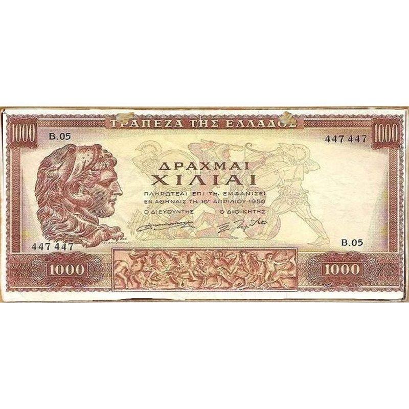 Ξύλινος Πίνακας Χαρτονόμισμα 1000 Δραχμές (1958)