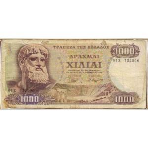Ξύλινος Πίνακας Χαρτονόμισμα 1000 Δραχμές (1970)