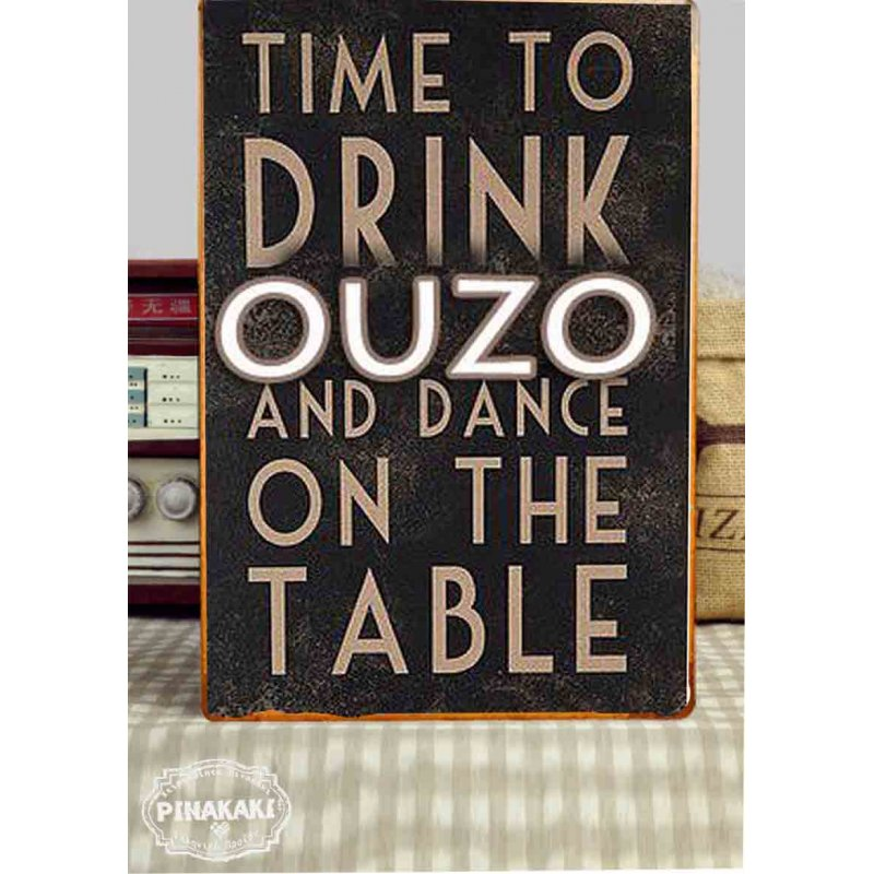 Drink Ouzo and Dance on the Table Vintage Ξύλινο Πινακάκι 20 x 30 cm