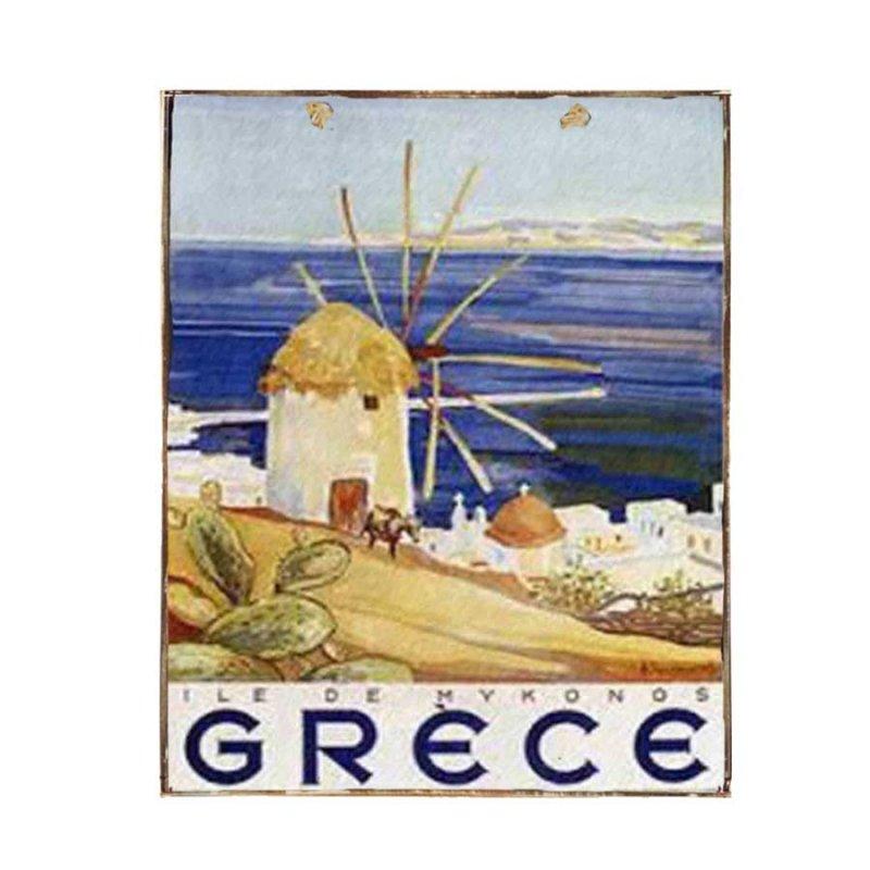 Greece Vintage Ξύλινο Πινακάκι 20 x 25 cm