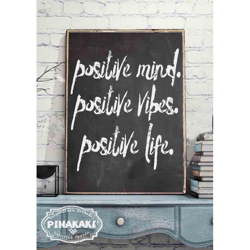 Positive Think, Positive Life Vintage Ξύλινο Πινακάκι 20 x 30 cm 1891