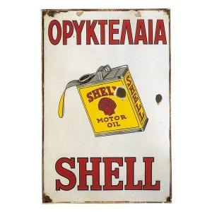 Shell Ορυκτέλαια Vintage Ξύλινο Πινακάκι 21 x 30 cm