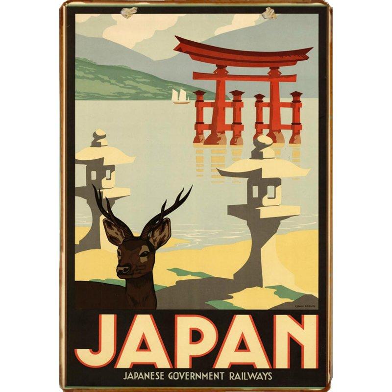 Retro ξύλινο πινακάκι με διαφήμιση ταξιδίου για την Ιαπωνία