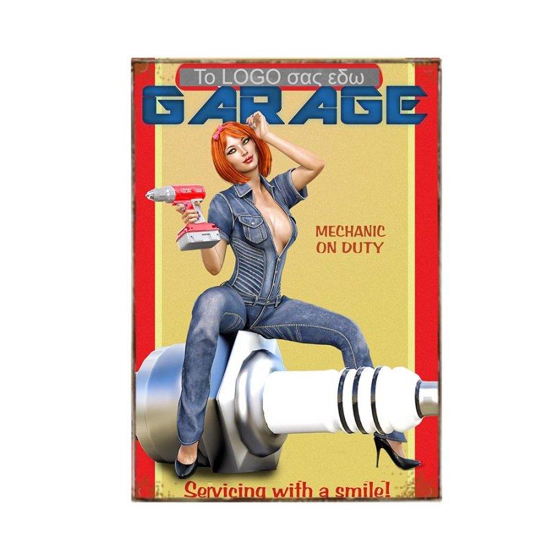 Διαφημιστικό Πινακάκι Garaze - Custom