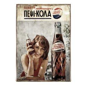 Vintage πινακάκι με παλιά Ελληνική Διαφήμιση