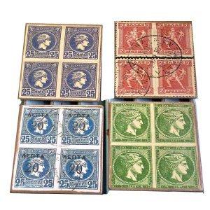 Σουβέρ 4 τεμαχια σετ χειροποίητα Pop Art Γραμματόσημα