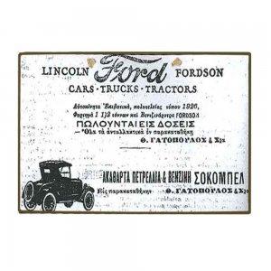 Vintage Ξύλινο Χειροποίητο Πινακάκι Ford 20x30 εκ