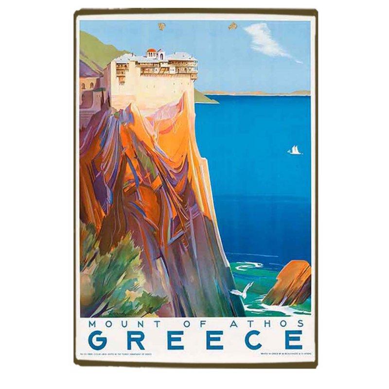 Vintage Ξύλινο Χειροποίητο Πινακάκι - Ελλάδα Βουνό και Θάλασσα 30x20 εκ