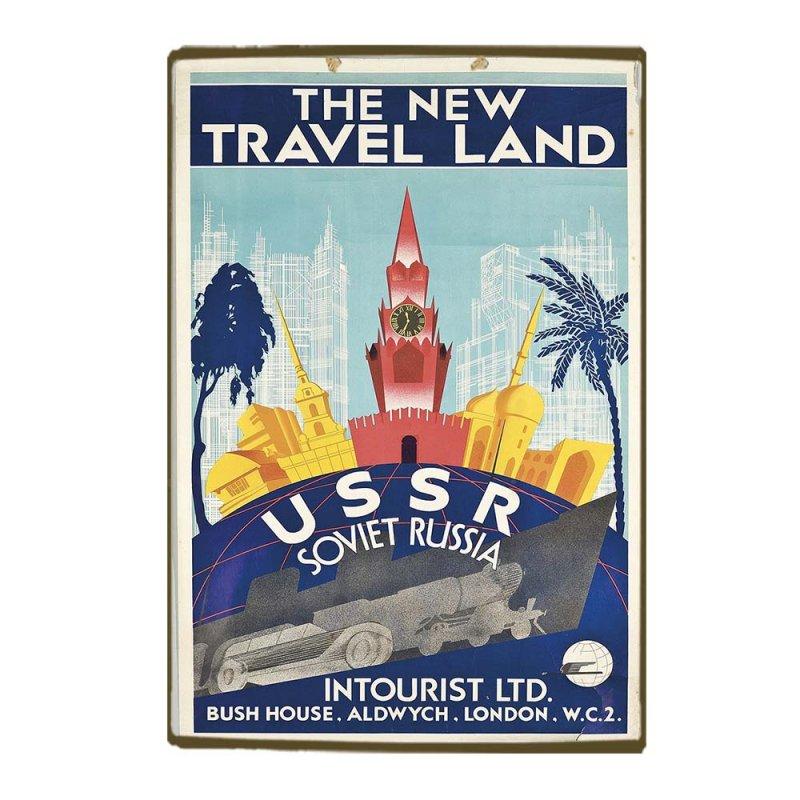 Soviet Russia - Vintage Ξύλινο Χειροποίητο Πινακάκι 30x20 εκ