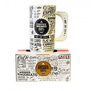 Retro κούπα για καφέ Black & White
