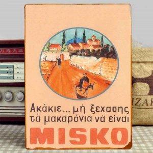 Vintage Πίνακας Χειροποίητος Διαφήμιση Misko 20x30 εκ