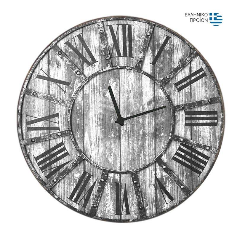 Vintage Ρολόι τοίχου Industrial Grey - 48cm F4822