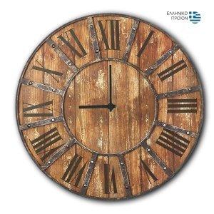 Vintage Ρολόι τοίχου Industrial metal - 48cm F4824