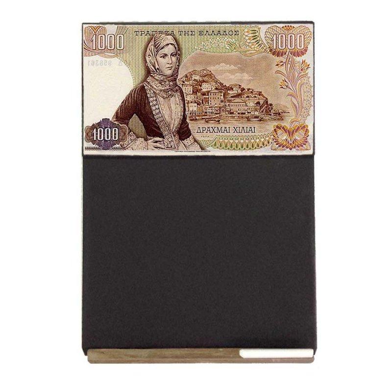 1000 Δραχμες  Ξύλινος Χειροποίητος Μαυροπίνακας 38 x 26 cm