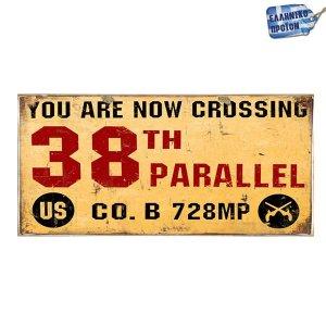38th Parallel -Vintage Ξύλινος  Πίνακας 13 x 26 cm