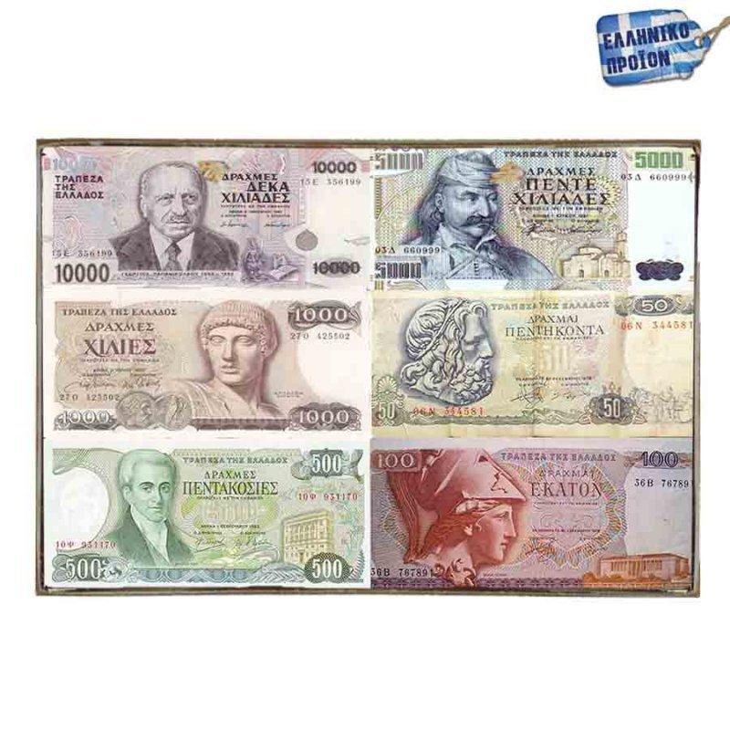 Ξύλινος Πίνακας Χαρτονομίσματα Δραχμές (1970-1996)