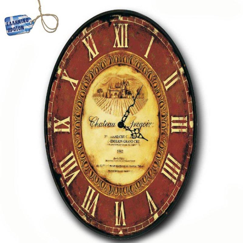 Vintage Ρολόι τοίχου Chateau - Oval Ξύλινο Χειροποίητο 32X48cm