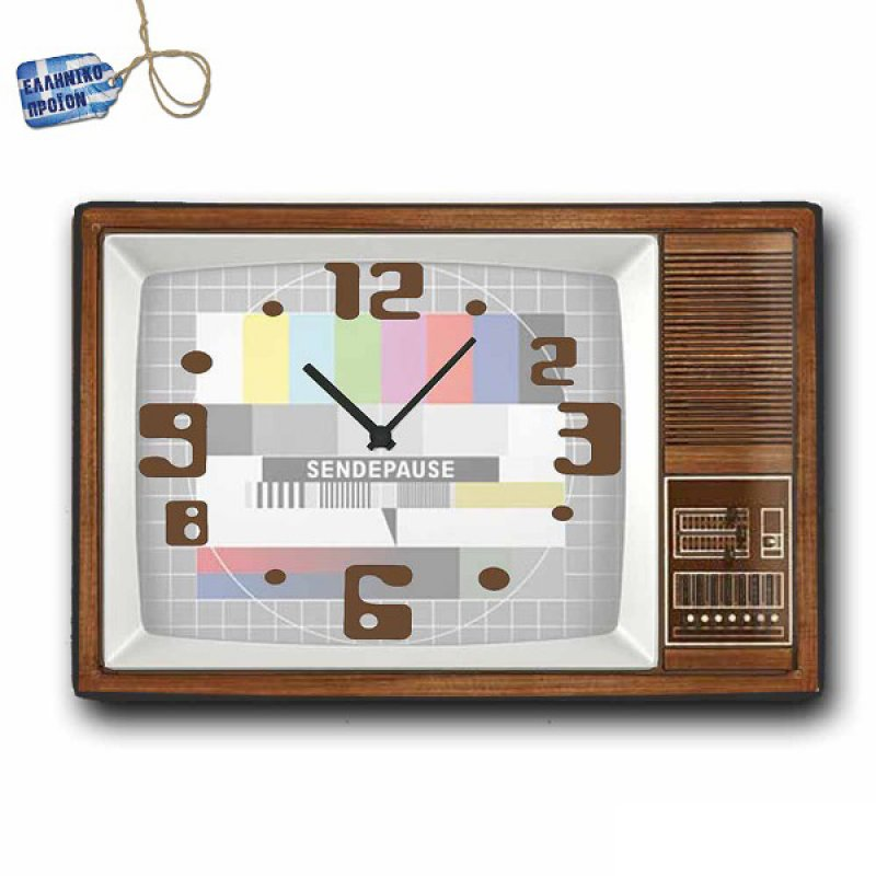 Retro Ρολόι τοίχου TV - Ξύλινο Χειροποίητο 32X48cm