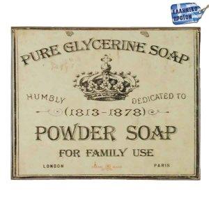 Powder Soap Vintage Ξύλινος Χειροποίητος Πίνακας 20x25 cm