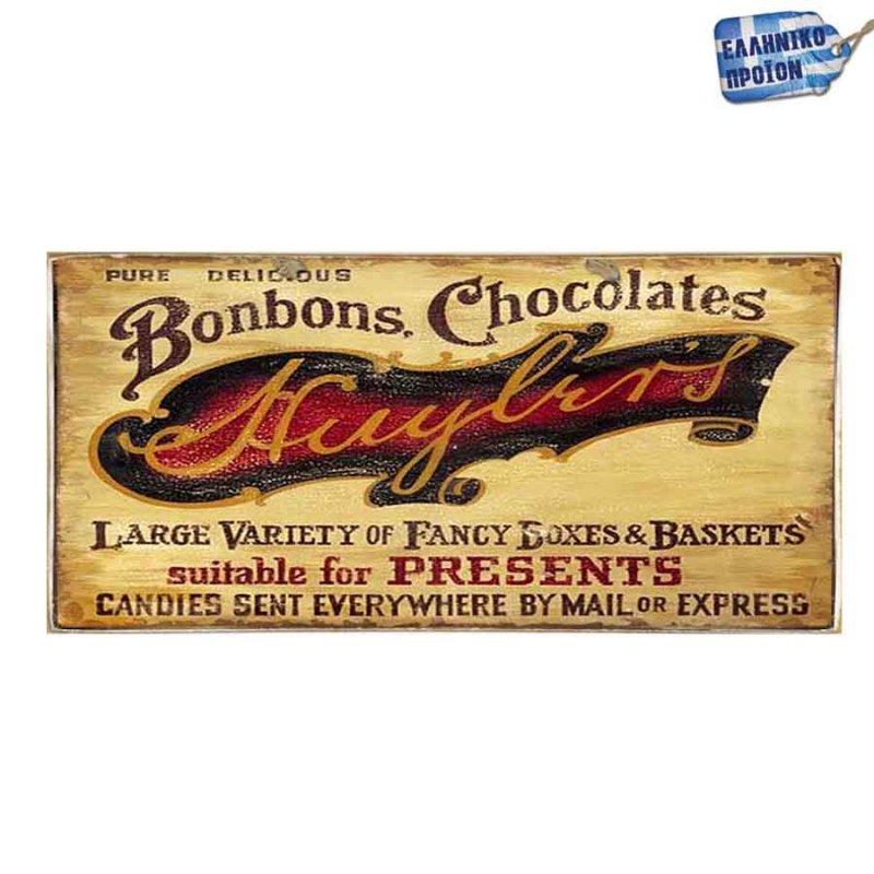 Chocolates Vintage Ξύλινος Χειροποίητος Πίνακας 13x26 cm