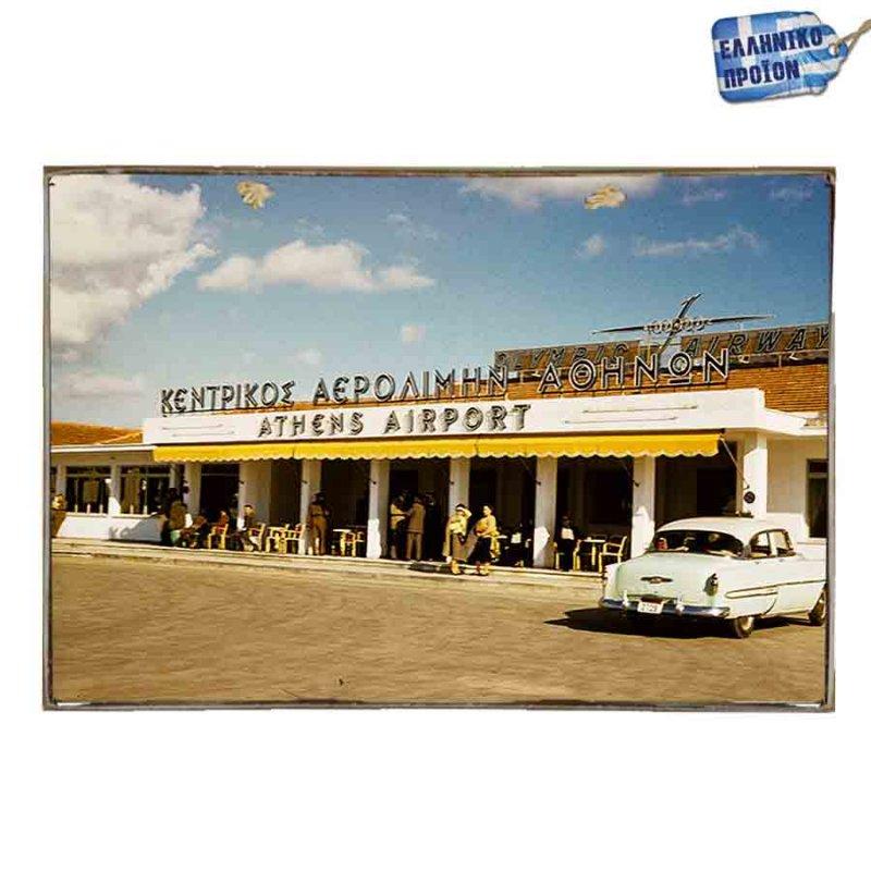 Aεροδρόμιο Ελληνικού Vintage Ξύλινο Πινακάκι 21 x 30 cm